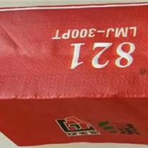 供甘肅蘭州涂料袋批發和武威涂料袋