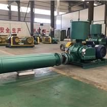 新型地下水處理專業曝氣風機制造商品牌商