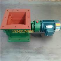 窑炉自动卸灰装置星型卸料器调节装置与结构形式