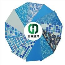 河北筑迪廠家直銷pvc游泳池防水膠膜 負責安裝施工