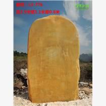 北海园林工程石、小型园林黄蜡石风景石、小型景观石价格