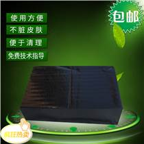 武漢百消堂供應熱溶膠醫用壓敏膠黑膏藥基質