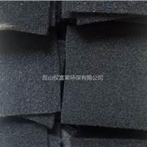 工业机械设备防尘棉网 空调过滤棉 滤芯蜂窝海棉 聚氨