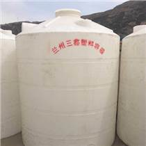 供甘肃立式大桶和兰州立式塑料大桶