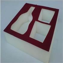 貴州珍珠棉提供貴陽珍珠棉形狀設計加工
