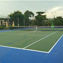 海南專業網球場地面施工圍網施工材料廠家
