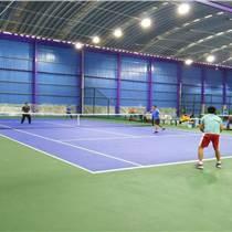 室内外网球场建设厂家及网球场建设费用价格