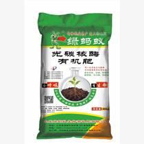 綠螞蟻光碳核酶有機肥、底肥、果樹專用肥、菌肥