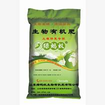 多維金雙酶鋅的氮肥、返青肥、水稻玉米追肥