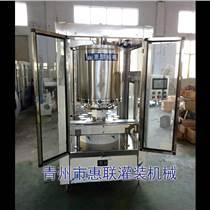 白酒灌裝機 高精度酒類定量灌裝設備 灌裝機廠家