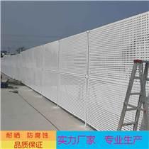 沿海工地施工防护栏 珠海工程冲孔围挡 道路防风护栏