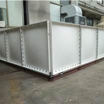 消防水箱 玻璃鋼消防水箱 玻璃鋼水箱廠家