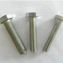 江蘇30栓-30栓-海納緊固件