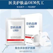 医美功效型修复面膜激素脸红血丝多肽面膜化妆品代加工护