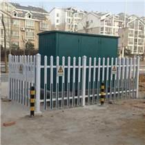 供應塑鋼電力圍欄 PVC箱變護欄