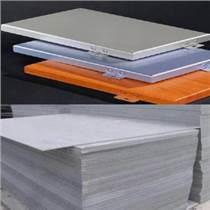 供甘肃兰州PP中空塑料建筑模板和平凉新型中空模板