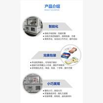 瑞洋RY01-30自动束带机 自动捆扎机 印刷打包机