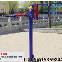 庆鑫自产自销腰背按摩器户外健身器材价格美丽