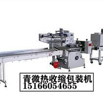 熱收縮包裝機掛面熱收縮包裝機