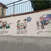 荊州墻體廣告-松滋墻體廣告哪家好