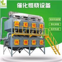注塑車間廢氣處理設備法活性炭吸附催化焚燒技術