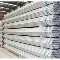 供西宁镀锌管和青海镀锌钢管详情