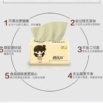 广告抽纸厂家 临沂餐巾纸 抽纸加工定做