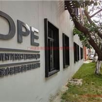 马来西亚电商COD货到付款签收率80%