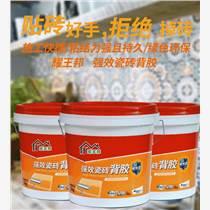 瓷砖背胶生产厂家 瓷砖背胶 强力瓷砖粘结剂 贴砖牢固