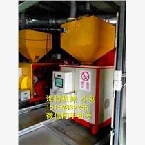 生物質顆粒燃燒機節能減排