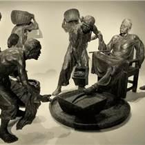 北京雕塑廠加工歷史人物雕塑