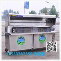 云南1.2米环保无烟烧烤车,厂家直销