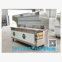 四川过环保商用无烟烧烤车,厂家直销专业生产