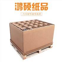 重型紙箱的升級版3A重型瓦楞紙箱
