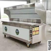 不锈钢烧烤车 洁润烧烤车厂家直销