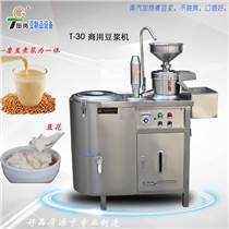 供應田崗T-30豆漿機商用小型豆花機磨豆煮漿一體
