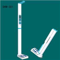 鄭州鼎恒電子科技供應醫用超聲波身高體重測量儀