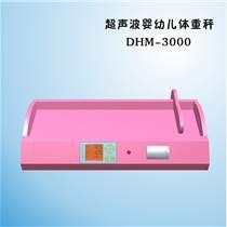 鄭州鼎恒電子科技供應嬰幼兒身高體重測量儀