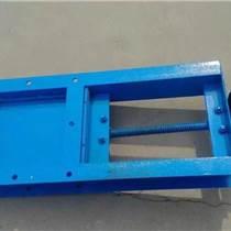 除塵器手動插板閥鑄鐵材質定做