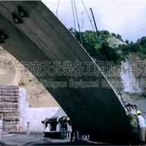 气囊盾坝优势 气囊盾坝作用 气囊盾坝价格