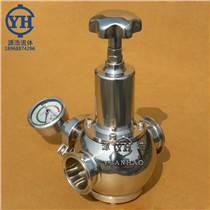衛生級快裝減壓閥 不銹鋼高潔凈減壓閥