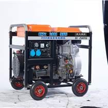 能發電的250A電焊機