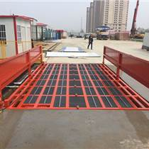 襄阳工地洗车机平台应用广泛