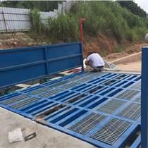 赤壁工地洗車機改變工地環境