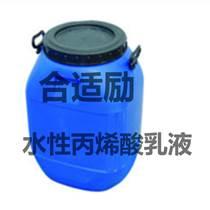 水性壓敏膠_丙烯酸壓敏膠_合適勵水性壓敏膠