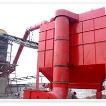 矿山专用振动筛除尘器生产厂家