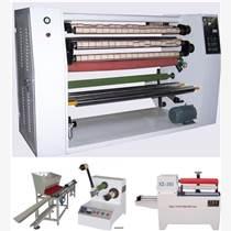 bopp膠帶分條機封箱膠帶加工設備膠帶生產設備