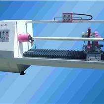 保護膜自動切臺雙面膠分切機保護膜膠帶分切設備