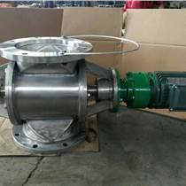 长期批发防腐蚀耐高温星型卸料器
