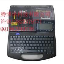 佳能线号机C-510T 电脑线号机